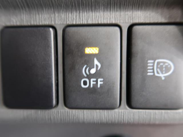 S 純正ナビ/フルセグTV バックカメラ LEDヘッド/オートライト ヘッドライトウォッシャー 禁煙車 ETC オートエアコン ステアリングスイッチ スマートキー Bluetooth接続可能(43枚目)