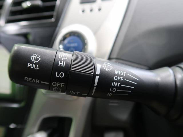 S 純正ナビ/フルセグTV バックカメラ LEDヘッド/オートライト ヘッドライトウォッシャー 禁煙車 ETC オートエアコン ステアリングスイッチ スマートキー Bluetooth接続可能(47枚目)