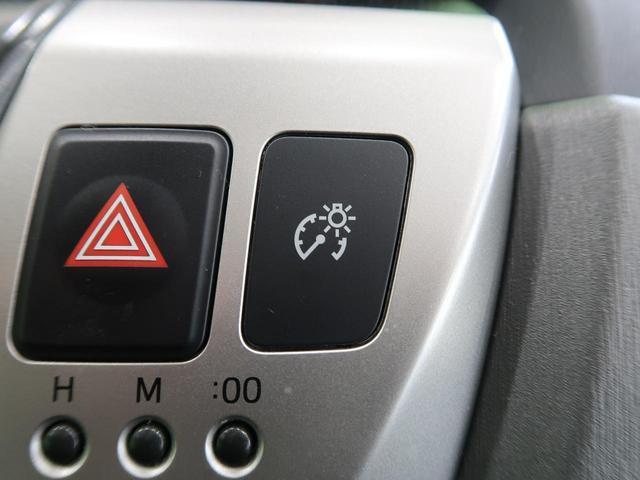 S 純正ナビ/フルセグTV バックカメラ LEDヘッド/オートライト ヘッドライトウォッシャー 禁煙車 ETC オートエアコン ステアリングスイッチ スマートキー Bluetooth接続可能(49枚目)