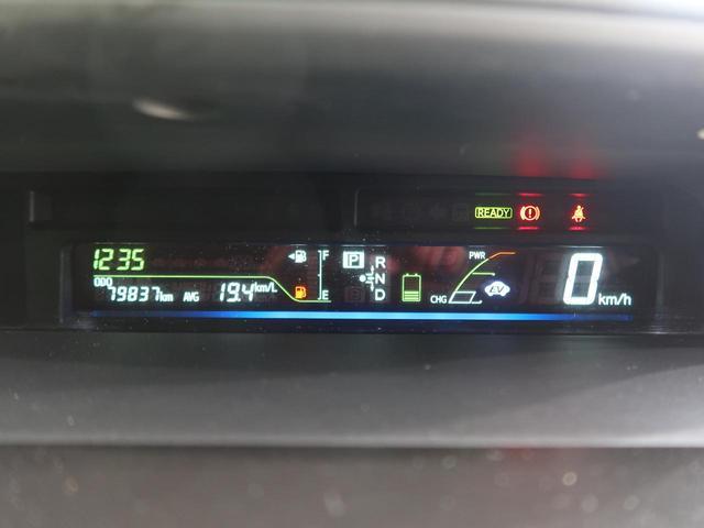 S 純正ナビ/フルセグTV バックカメラ LEDヘッド/オートライト ヘッドライトウォッシャー 禁煙車 ETC オートエアコン ステアリングスイッチ スマートキー Bluetooth接続可能(50枚目)