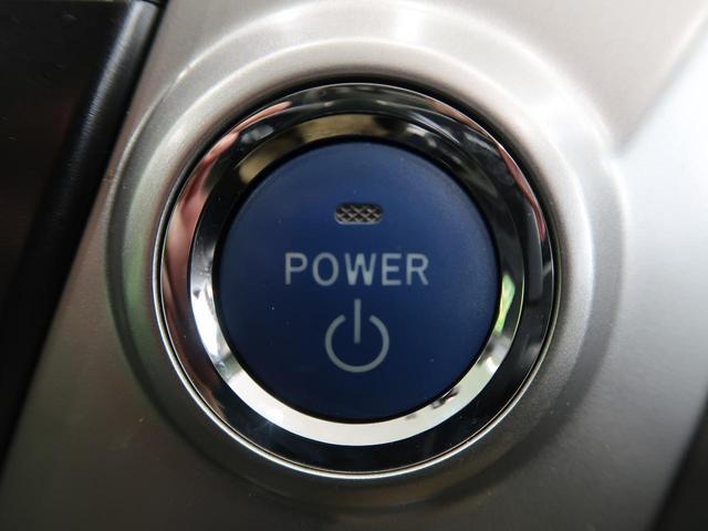 S 純正ナビ/フルセグTV バックカメラ LEDヘッド/オートライト ヘッドライトウォッシャー 禁煙車 ETC オートエアコン ステアリングスイッチ スマートキー Bluetooth接続可能(51枚目)