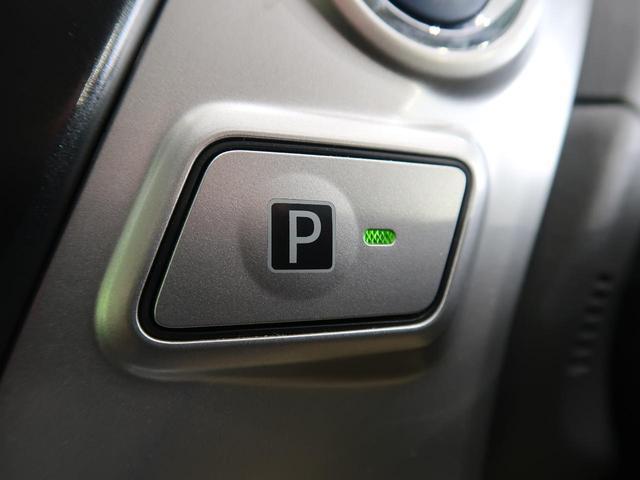 S 純正ナビ/フルセグTV バックカメラ LEDヘッド/オートライト ヘッドライトウォッシャー 禁煙車 ETC オートエアコン ステアリングスイッチ スマートキー Bluetooth接続可能(52枚目)