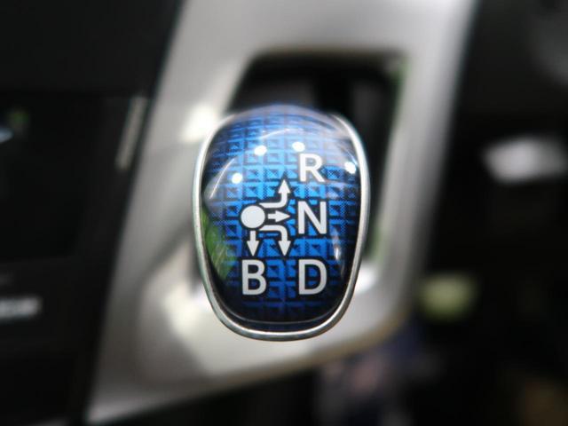 S 純正ナビ/フルセグTV バックカメラ LEDヘッド/オートライト ヘッドライトウォッシャー 禁煙車 ETC オートエアコン ステアリングスイッチ スマートキー Bluetooth接続可能(53枚目)