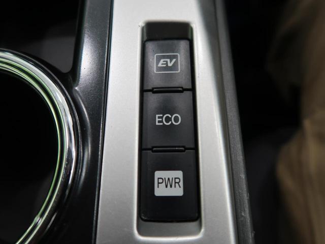 S 純正ナビ/フルセグTV バックカメラ LEDヘッド/オートライト ヘッドライトウォッシャー 禁煙車 ETC オートエアコン ステアリングスイッチ スマートキー Bluetooth接続可能(56枚目)
