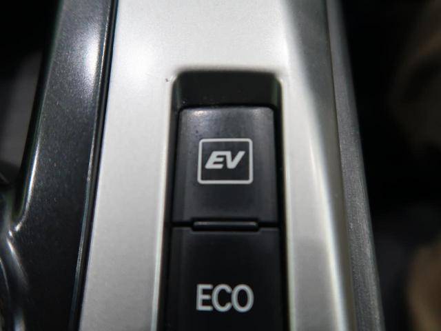 S 純正ナビ/フルセグTV バックカメラ LEDヘッド/オートライト ヘッドライトウォッシャー 禁煙車 ETC オートエアコン ステアリングスイッチ スマートキー Bluetooth接続可能(57枚目)