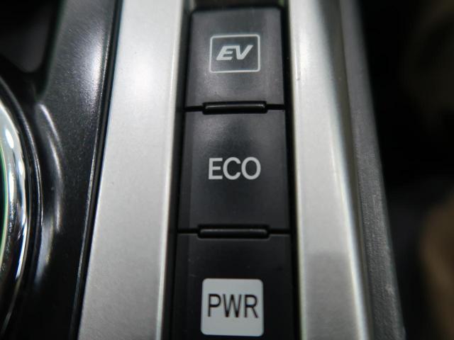 S 純正ナビ/フルセグTV バックカメラ LEDヘッド/オートライト ヘッドライトウォッシャー 禁煙車 ETC オートエアコン ステアリングスイッチ スマートキー Bluetooth接続可能(58枚目)