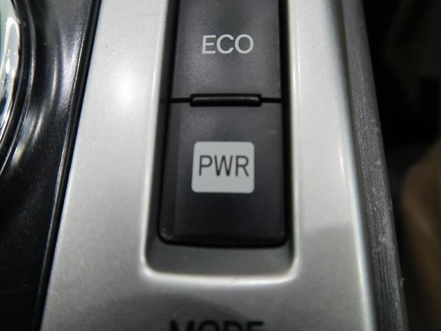 S 純正ナビ/フルセグTV バックカメラ LEDヘッド/オートライト ヘッドライトウォッシャー 禁煙車 ETC オートエアコン ステアリングスイッチ スマートキー Bluetooth接続可能(59枚目)