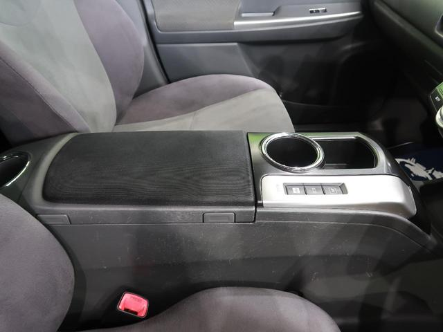 S 純正ナビ/フルセグTV バックカメラ LEDヘッド/オートライト ヘッドライトウォッシャー 禁煙車 ETC オートエアコン ステアリングスイッチ スマートキー Bluetooth接続可能(62枚目)