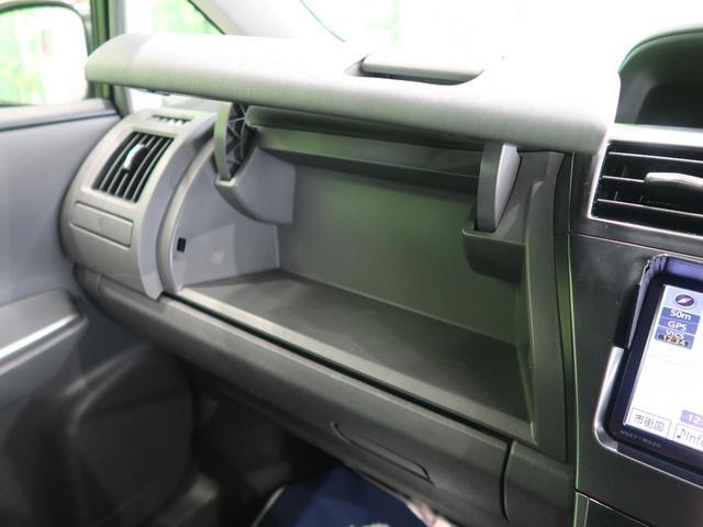 S 純正ナビ/フルセグTV バックカメラ LEDヘッド/オートライト ヘッドライトウォッシャー 禁煙車 ETC オートエアコン ステアリングスイッチ スマートキー Bluetooth接続可能(64枚目)