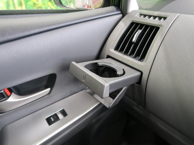 S 純正ナビ/フルセグTV バックカメラ LEDヘッド/オートライト ヘッドライトウォッシャー 禁煙車 ETC オートエアコン ステアリングスイッチ スマートキー Bluetooth接続可能(65枚目)