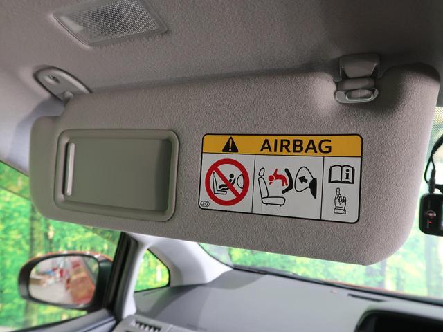 S 純正ナビ/フルセグTV バックカメラ LEDヘッド/オートライト ヘッドライトウォッシャー 禁煙車 ETC オートエアコン ステアリングスイッチ スマートキー Bluetooth接続可能(67枚目)