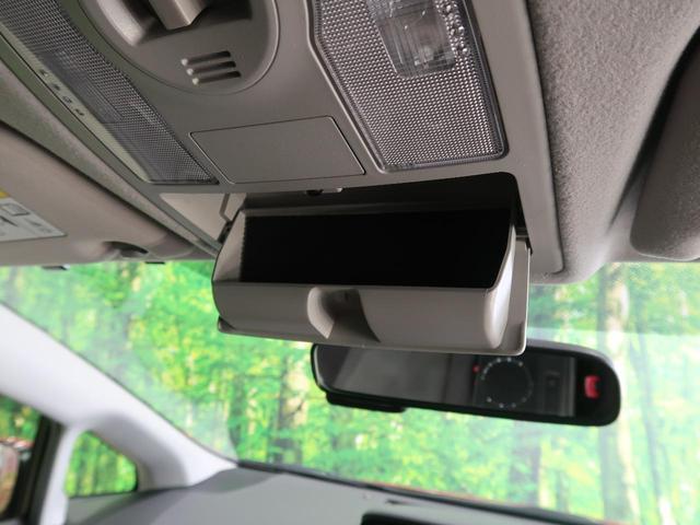 S 純正ナビ/フルセグTV バックカメラ LEDヘッド/オートライト ヘッドライトウォッシャー 禁煙車 ETC オートエアコン ステアリングスイッチ スマートキー Bluetooth接続可能(68枚目)