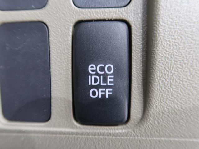 L 純正ナビ/フルセグTV アイドリングストップ Bluetooth接続可能 1オーナー 禁煙車 ETC ヘッドライトレベライザー CD/DVD再生可能(7枚目)
