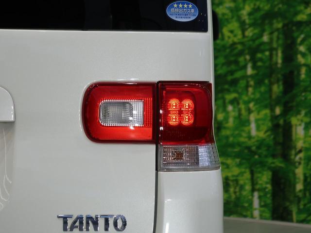 L 純正ナビ/フルセグTV アイドリングストップ Bluetooth接続可能 1オーナー 禁煙車 ETC ヘッドライトレベライザー CD/DVD再生可能(30枚目)