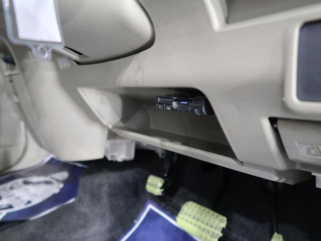 L 純正ナビ/フルセグTV アイドリングストップ Bluetooth接続可能 1オーナー 禁煙車 ETC ヘッドライトレベライザー CD/DVD再生可能(40枚目)