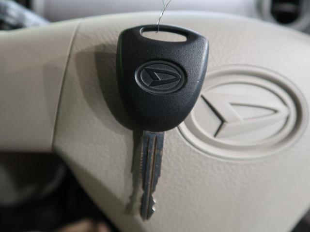L 純正ナビ/フルセグTV アイドリングストップ Bluetooth接続可能 1オーナー 禁煙車 ETC ヘッドライトレベライザー CD/DVD再生可能(42枚目)