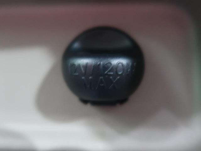 L 純正ナビ/フルセグTV アイドリングストップ Bluetooth接続可能 1オーナー 禁煙車 ETC ヘッドライトレベライザー CD/DVD再生可能(47枚目)
