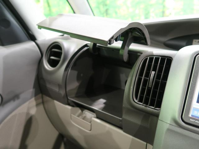 L 純正ナビ/フルセグTV アイドリングストップ Bluetooth接続可能 1オーナー 禁煙車 ETC ヘッドライトレベライザー CD/DVD再生可能(49枚目)