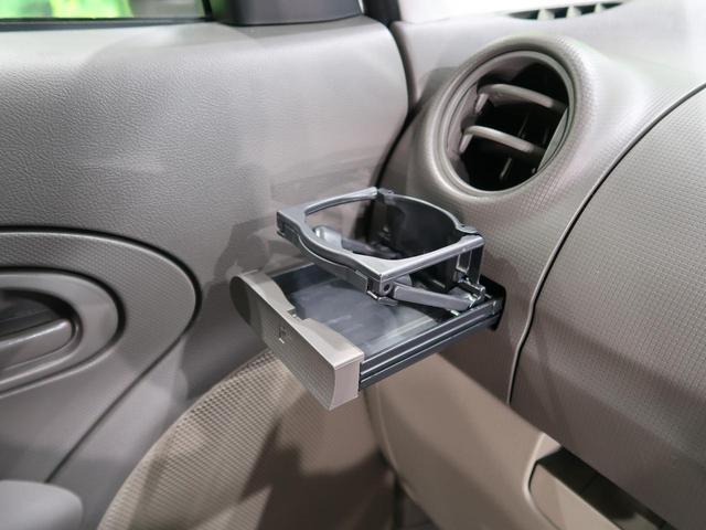 L 純正ナビ/フルセグTV アイドリングストップ Bluetooth接続可能 1オーナー 禁煙車 ETC ヘッドライトレベライザー CD/DVD再生可能(52枚目)