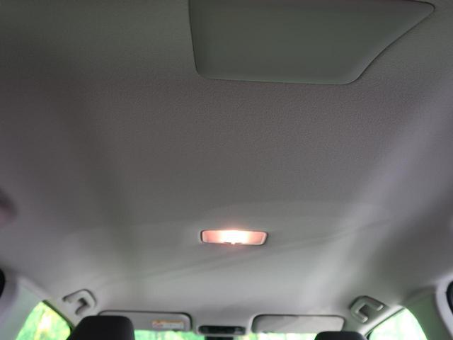 ハイブリッドG 登録済未使用車 8型ディスプレイオーディオ パノラミックビューモニター フルLEDヘッドライト ブラックルーフ 衝突軽減/レーダークルーズ 純正16AW スマートキー(23枚目)
