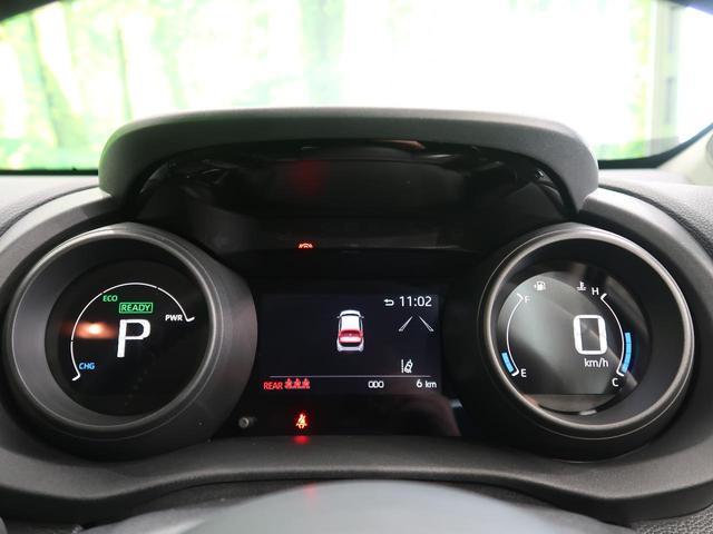 ハイブリッドG 登録済未使用車 8型ディスプレイオーディオ パノラミックビューモニター フルLEDヘッドライト ブラックルーフ 衝突軽減/レーダークルーズ 純正16AW スマートキー(47枚目)