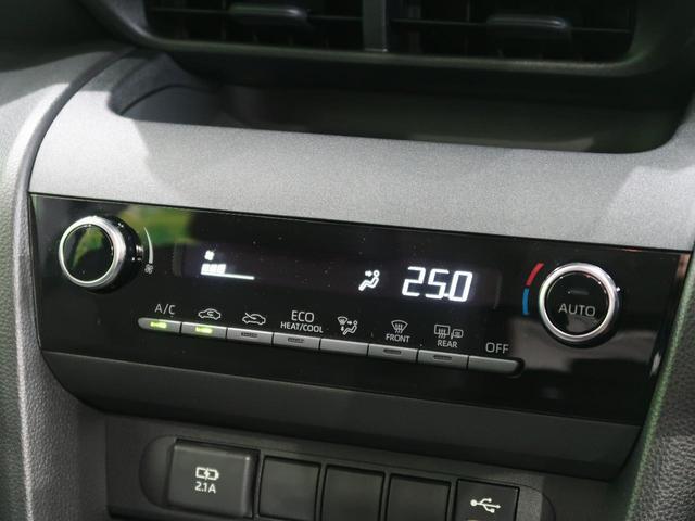 ハイブリッドG 登録済未使用車 8型ディスプレイオーディオ パノラミックビューモニター フルLEDヘッドライト ブラックルーフ 衝突軽減/レーダークルーズ 純正16AW スマートキー(53枚目)