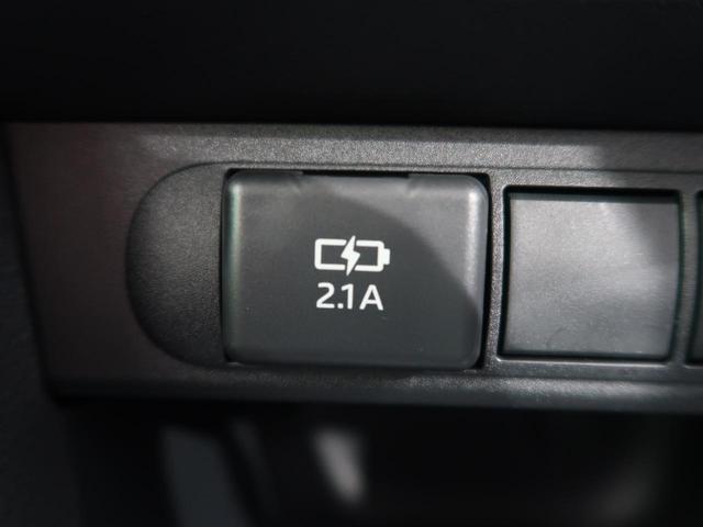 ハイブリッドG 登録済未使用車 8型ディスプレイオーディオ パノラミックビューモニター フルLEDヘッドライト ブラックルーフ 衝突軽減/レーダークルーズ 純正16AW スマートキー(54枚目)