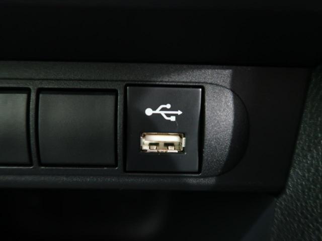 ハイブリッドG 登録済未使用車 8型ディスプレイオーディオ パノラミックビューモニター フルLEDヘッドライト ブラックルーフ 衝突軽減/レーダークルーズ 純正16AW スマートキー(55枚目)