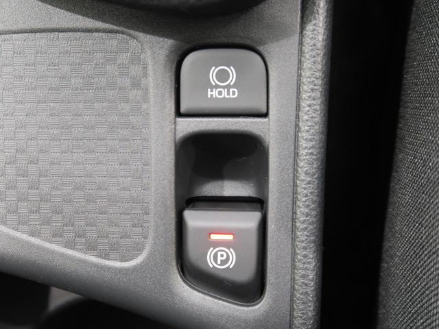 ハイブリッドG 登録済未使用車 8型ディスプレイオーディオ パノラミックビューモニター フルLEDヘッドライト ブラックルーフ 衝突軽減/レーダークルーズ 純正16AW スマートキー(59枚目)
