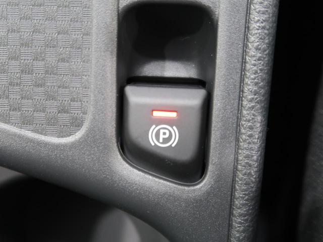 ハイブリッドG 登録済未使用車 8型ディスプレイオーディオ パノラミックビューモニター フルLEDヘッドライト ブラックルーフ 衝突軽減/レーダークルーズ 純正16AW スマートキー(60枚目)