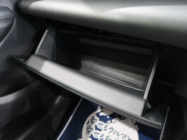 ハイブリッドG 登録済未使用車 8型ディスプレイオーディオ パノラミックビューモニター フルLEDヘッドライト ブラックルーフ 衝突軽減/レーダークルーズ 純正16AW スマートキー(62枚目)