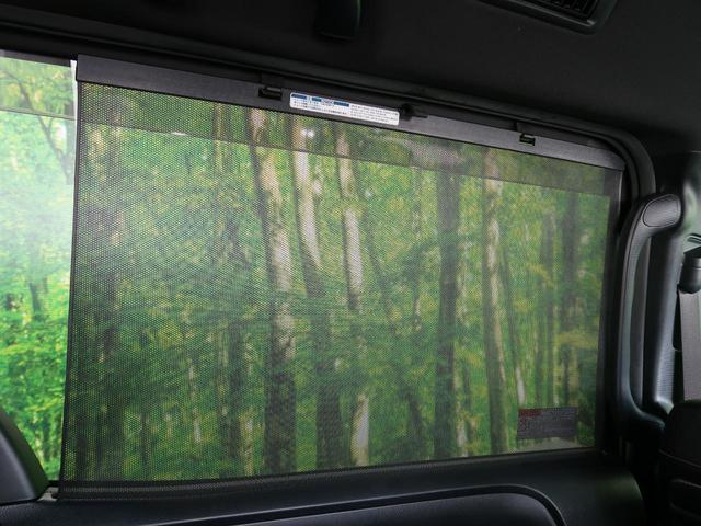 ハイブリッドZS 純正10型ナビ セーフティセンス バックカメラ 両側電動ドア コーナーセンサー 禁煙車 リアオートエアコン クルコン シートヒーター LEDヘッド/フォグライト オートハイビーム 純正16AW(39枚目)