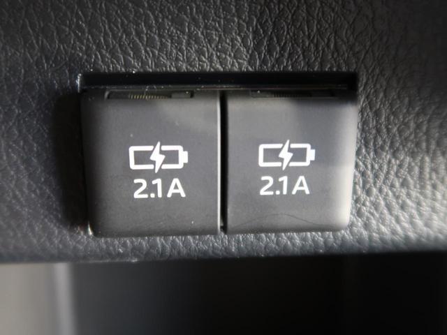 ハイブリッドZS 純正10型ナビ セーフティセンス バックカメラ 両側電動ドア コーナーセンサー 禁煙車 リアオートエアコン クルコン シートヒーター LEDヘッド/フォグライト オートハイビーム 純正16AW(41枚目)
