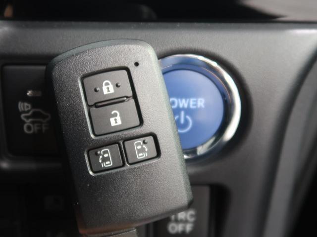 ハイブリッドZS 純正10型ナビ セーフティセンス バックカメラ 両側電動ドア コーナーセンサー 禁煙車 リアオートエアコン クルコン シートヒーター LEDヘッド/フォグライト オートハイビーム 純正16AW(45枚目)