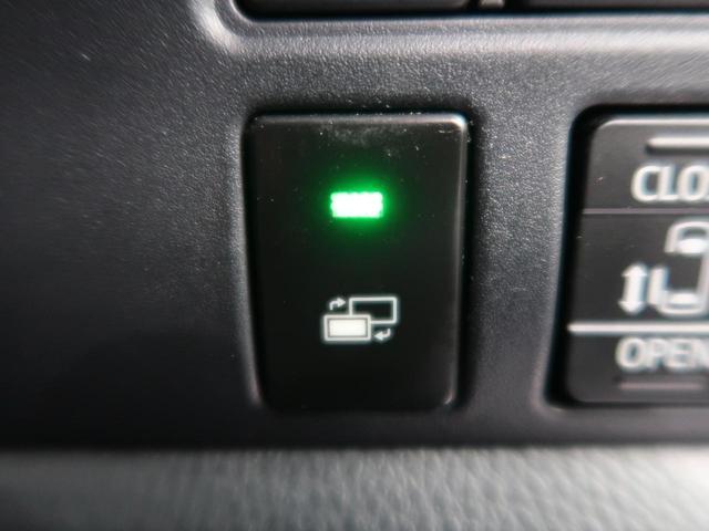 ハイブリッドZS 純正10型ナビ セーフティセンス バックカメラ 両側電動ドア コーナーセンサー 禁煙車 リアオートエアコン クルコン シートヒーター LEDヘッド/フォグライト オートハイビーム 純正16AW(51枚目)