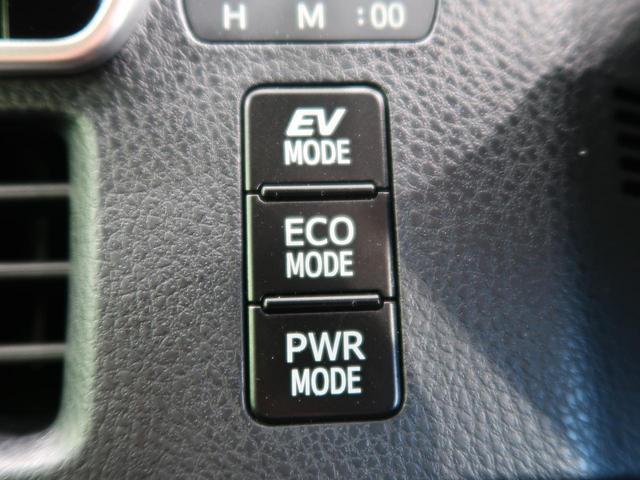ハイブリッドZS 純正10型ナビ セーフティセンス バックカメラ 両側電動ドア コーナーセンサー 禁煙車 リアオートエアコン クルコン シートヒーター LEDヘッド/フォグライト オートハイビーム 純正16AW(58枚目)