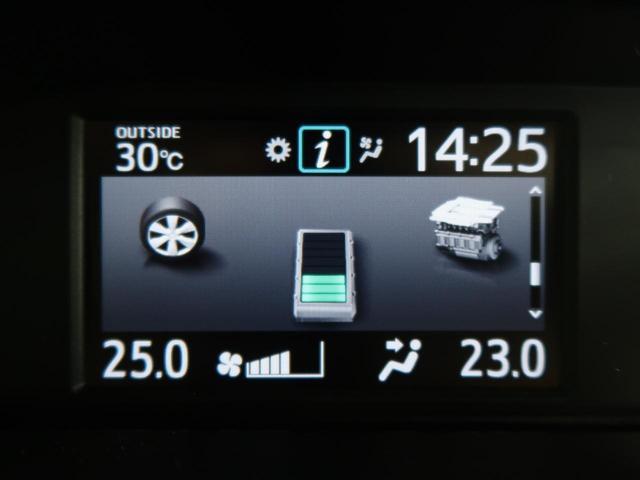 ハイブリッドZS 純正10型ナビ セーフティセンス バックカメラ 両側電動ドア コーナーセンサー 禁煙車 リアオートエアコン クルコン シートヒーター LEDヘッド/フォグライト オートハイビーム 純正16AW(59枚目)