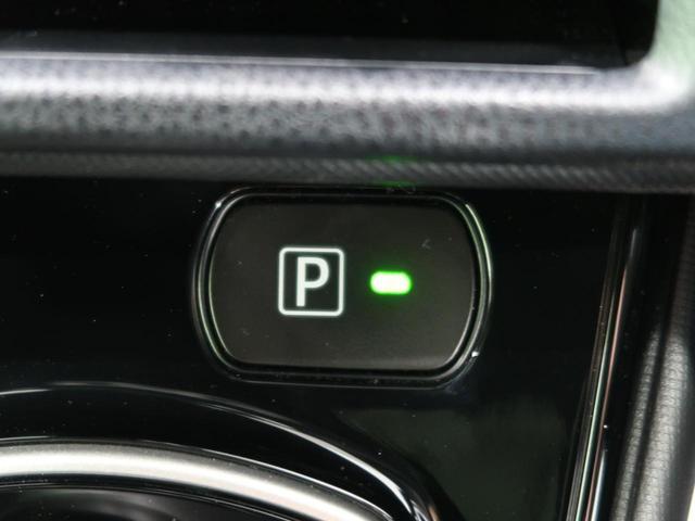 ハイブリッドZS 純正10型ナビ セーフティセンス バックカメラ 両側電動ドア コーナーセンサー 禁煙車 リアオートエアコン クルコン シートヒーター LEDヘッド/フォグライト オートハイビーム 純正16AW(60枚目)