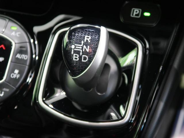 ハイブリッドZS 純正10型ナビ セーフティセンス バックカメラ 両側電動ドア コーナーセンサー 禁煙車 リアオートエアコン クルコン シートヒーター LEDヘッド/フォグライト オートハイビーム 純正16AW(61枚目)