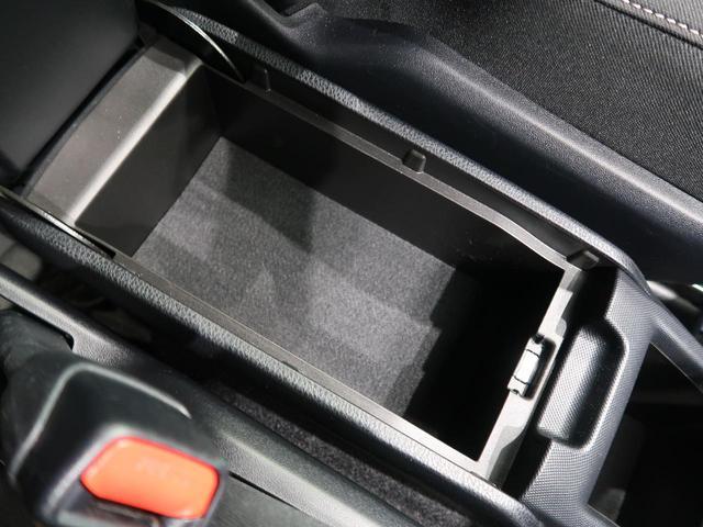 ハイブリッドZS 純正10型ナビ セーフティセンス バックカメラ 両側電動ドア コーナーセンサー 禁煙車 リアオートエアコン クルコン シートヒーター LEDヘッド/フォグライト オートハイビーム 純正16AW(67枚目)