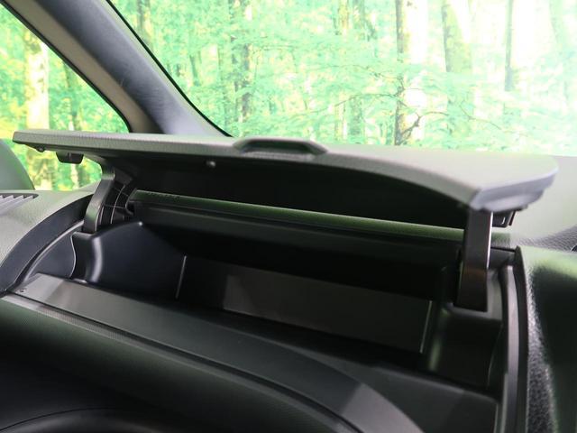 ハイブリッドZS 純正10型ナビ セーフティセンス バックカメラ 両側電動ドア コーナーセンサー 禁煙車 リアオートエアコン クルコン シートヒーター LEDヘッド/フォグライト オートハイビーム 純正16AW(68枚目)