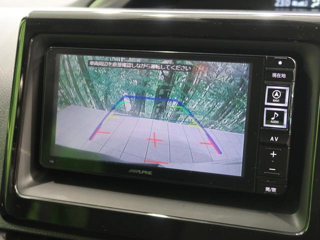 ZS SDナビ フリップダウンモニター バックカメラ 両側電動ドア 衝突軽減/オートハイビーム LEDヘッド/オートライト 左右独立オートエアコン スマートキー 純正16AW ブラックシートカバー ETC(8枚目)
