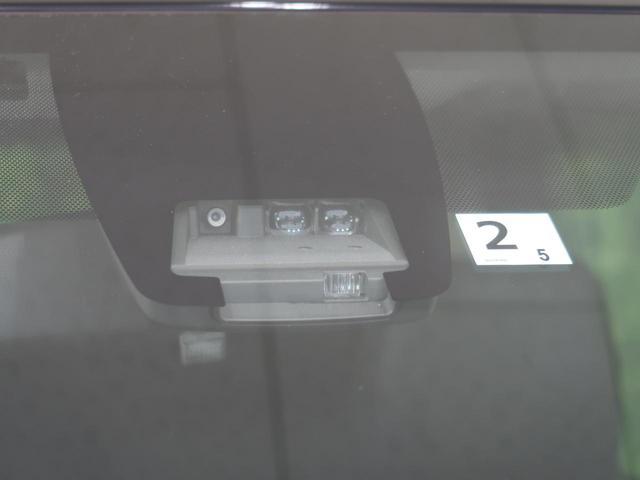 ZS SDナビ フリップダウンモニター バックカメラ 両側電動ドア 衝突軽減/オートハイビーム LEDヘッド/オートライト 左右独立オートエアコン スマートキー 純正16AW ブラックシートカバー ETC(39枚目)