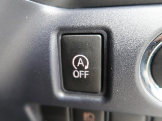 ZS SDナビ フリップダウンモニター バックカメラ 両側電動ドア 衝突軽減/オートハイビーム LEDヘッド/オートライト 左右独立オートエアコン スマートキー 純正16AW ブラックシートカバー ETC(44枚目)