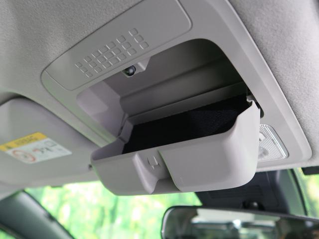 ZS SDナビ フリップダウンモニター バックカメラ 両側電動ドア 衝突軽減/オートハイビーム LEDヘッド/オートライト 左右独立オートエアコン スマートキー 純正16AW ブラックシートカバー ETC(65枚目)