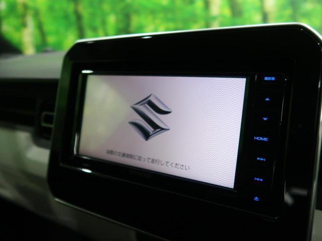 ハイブリッドMZ 純正ナビ セーフティパッケージ バックカメラ 誤発進抑制 クルコン LEDヘッド/フォグライト オートライト リアフォグ シートヒーター サイド/カーテンエアバッグ 純正16AW(6枚目)