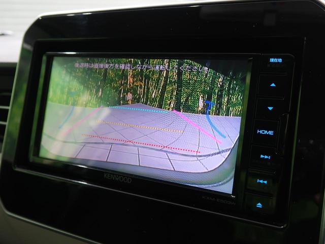ハイブリッドMZ 純正ナビ セーフティパッケージ バックカメラ 誤発進抑制 クルコン LEDヘッド/フォグライト オートライト リアフォグ シートヒーター サイド/カーテンエアバッグ 純正16AW(8枚目)