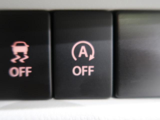 ハイブリッドMZ 純正ナビ セーフティパッケージ バックカメラ 誤発進抑制 クルコン LEDヘッド/フォグライト オートライト リアフォグ シートヒーター サイド/カーテンエアバッグ 純正16AW(11枚目)