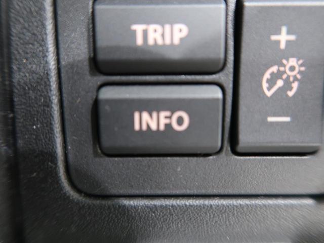 ハイブリッドMZ 純正ナビ セーフティパッケージ バックカメラ 誤発進抑制 クルコン LEDヘッド/フォグライト オートライト リアフォグ シートヒーター サイド/カーテンエアバッグ 純正16AW(48枚目)