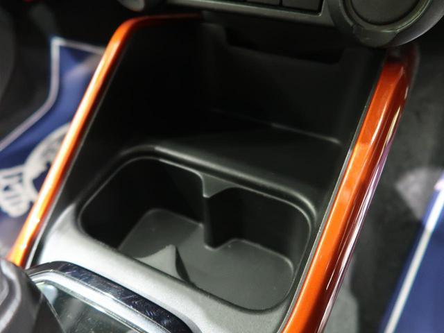 ハイブリッドMZ 純正ナビ セーフティパッケージ バックカメラ 誤発進抑制 クルコン LEDヘッド/フォグライト オートライト リアフォグ シートヒーター サイド/カーテンエアバッグ 純正16AW(68枚目)